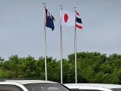 タイ工業省視察写真1(130830).jpg